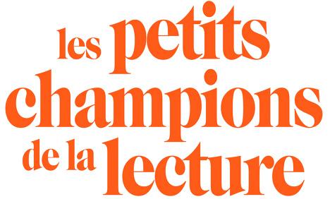 Logo Nuits de la lecture